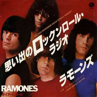 The-Ramones-Do-You-Remember-R-238363