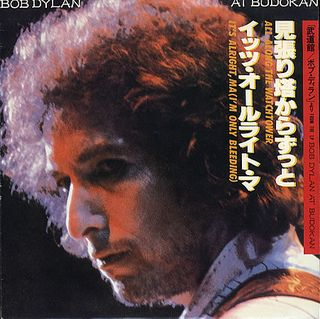 Bob-Dylan-All-Along-The-Wat-364869