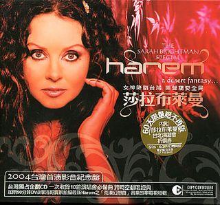 Sarah-Brightman-Harem---The-Sarah-296090