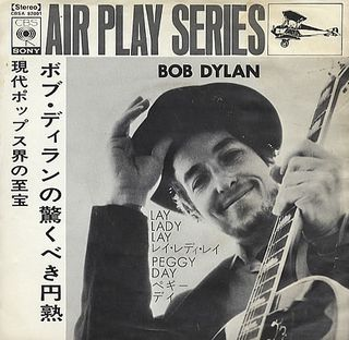 Bob-Dylan-Lay-Lady-Lay-364872