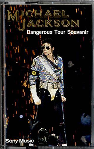 Michael-Jackson-Dangerous-Tour-So-42365
