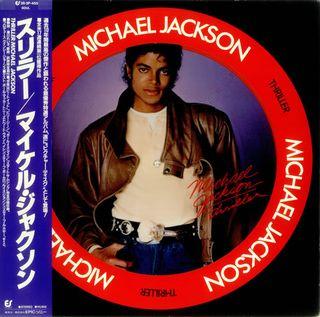 Michael-Jackson-Thriller-146335